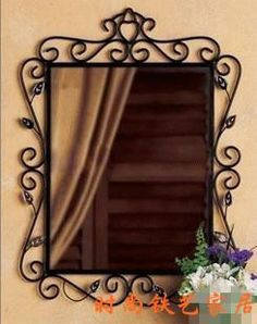 1000 images about fer forge on pinterest wrought iron for Decoration fer forge mural