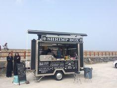 제주 평대리 쉬림프박스(shrimp box) 푸드트럭 맛집 : 네이버 블로그
