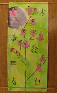 Art in the Big Green Room 3rd grade Japanese scrolls