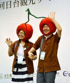 日台観光サミットで、サクランボのかぶり物をして山形県をアピールする県職員ら=23日、台湾・墾丁(共同) ▼23May2014共同通信|日台、地方への観光客誘致強化へ サミット、台湾で開く http://www.47news.jp/CN/201405/CN2014052301001974.html