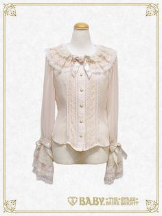 Baby, the stars shine bright Moonlit forest AURORA Soirée blouse