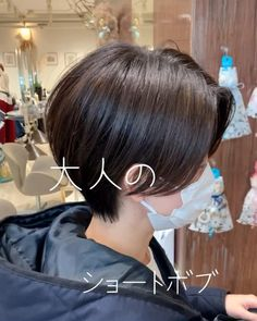 Short Hair Undercut, Short Bob Hairstyles, Hairstyles Haircuts, Pretty Hairstyles, Short Hair Tomboy, Girl Short Hair, Short Hair Styles Easy, Short Hair Cuts, Photographie Indie
