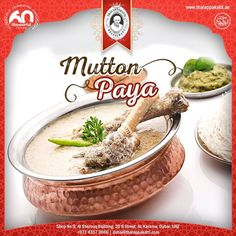 Mutton Paya an age-old South Indian delicacy infused with health benefits is a favourite to many. Do not miss to taste at Thalappakatti Restaurant UAE.   http://bit.ly/ThalappakattiWeb  #DindigulThalappakatti #Thalappakatti #ThalappakattiRestaurant #Food #Biriyani #Mutton #Kuchimutton #ThalappakattiBiriyani #BestBiriyani #WorldBestBiriyani #Worldbestauthenticbiriyani #Foodie #Foodism #Biriyanibucket #PartyBiryani #FamilyPackBiriyani