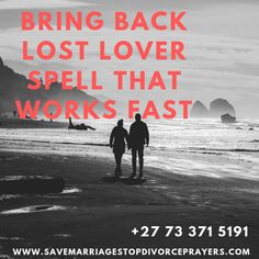 Save marriage spells and prayers to solve marriage problems and to stop divorce. Solve all relationship problems, you can also get spells to cause divorce. Marriage Issues, Marriage Problems, Marriage Relationship, Relationship Problems, Marriage Advice, Real Spells, Powerful Love Spells, Winning Powerball, Spelling Online