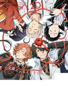 Dazai is planning something while the others are sleeping. Why am I not surprised?