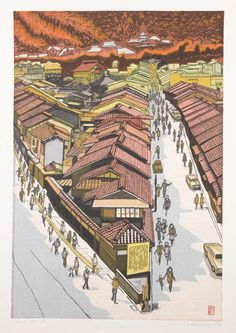 Evening in Kyoto  SEKINO Jun'ichirô  Shôwa period (1926-1989), 1980 Sôsaku hanga woodblock print (third of a set of four); ink and color on paper, Edition 3 of 30 Japanese H. 81.3 x W. 55.3 cm, H. 31-15/16 x W. 21-13/16 inches (unmatted) 2011:17.7  Gift of Professor Junpei Sekino, Willamette University