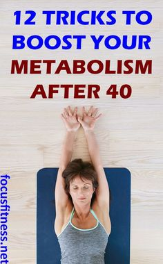 Tips on How To Increase Metabolism After 40 This article will show you tricks that boost metabolism after article will show you tricks that boost metabolism after 40 Fast Weight Loss, Weight Gain, Weight Loss Tips, How To Lose Weight Fast, Lost Weight, Speed Up Metabolism, Boost Your Metabolism, Foods That Increase Metabolism, Best Diet Drinks