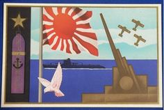 "1930's Japanese Postcard Commemorative for ""The Exposition of the Shining Japan"" / vintage antique old Japanese military war art card / Japanese history historic paper material Japan - Japan War Art"