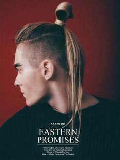 Image result for ponytail shave