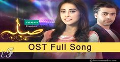Sila OST Full Video Song - Hum Tv Pakistani Drama - Farhan Saeed: OST song of Latest drama serial by Hum TV. Sing By Farhan Saeed.