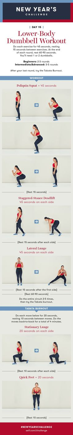 Lower-Body Dumbbell Workout Time to work your glutes, hamstrings, and quads. Cleaning Workout, Toning Workouts, Dumbbell Workout, Exercises, Workout Videos, Exercise Videos, Strength Training, Glutes, Fitspiration