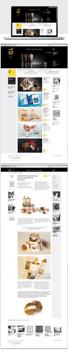 Сайт агентства креативных коммуникаций «Желтая собака». Site © Nikita Obukhov