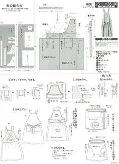 보통 티셔츠, 블라우스랑 겹쳐 입는 요런 스타일을 점퍼스커트 또는 오버롤즈 스커트 등등으로 부르는데욤~... Japanese Sewing Patterns, Sewing Patterns Free, Clothing Patterns, Sewing Aprons, Sewing Clothes, Diy Clothes, Sewing Lessons, Sewing Hacks, Sewing Projects