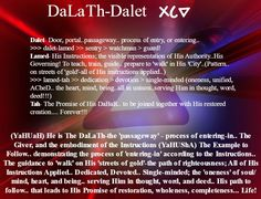 DaLaTh-Dalet (4th letter)