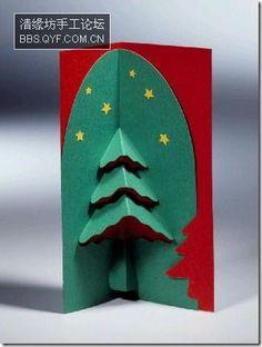 Divertidas de Navidad: Tarjeta navidad en 3D