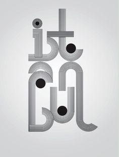 Istanbul typography