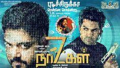 Ezhu Natkal Tamil Movie - CAM :http://movies.jeyanet.com/ezhu-natkal-tamil-movie-cam/
