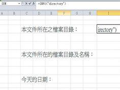 我們在使用Excel文件的時候,往往會將試算表列印出來,然後呈交給老闆或其他同事。但是如果事隔一陣子之後,對方如果要修改這份文件找你要試算表的原始檔,這時往往你就忘了這份文件的原始檔案放在硬碟的...