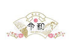 New Year Images, Japan Design, 4 Star Hotels, Good Night Sleep, Make It Yourself, Logos, Creative, Pattern, Exploring