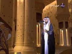 [3D] Inside of The Prophet Muhammad's (pbuh) House and His Belongings (Replica) - YouTube
