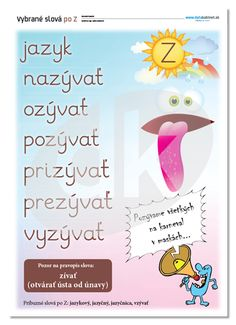 Games For Kids, Montessori, Worksheets, Language, Lily, Nursery, Classroom, Teacher, Education