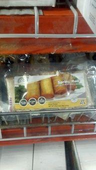 Chef One: Chicken Spring Rolls. http://affordablegrocery.com