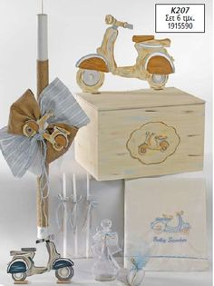ΣΕΤ ΒΑΠΤΙΣΗΣ ΒΕΣΠΑ - ΚΩΔ: K207-DV Baptism Decorations, Boy Christening, Candels, Vespa, Decorative Bells, Little Boys, Kids Fashion, Baby Shower, Wedding