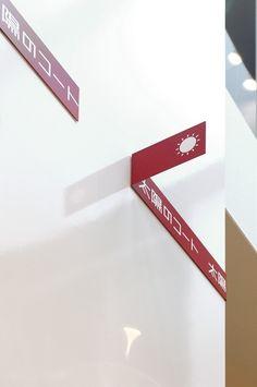 Shioriji City Communication Center05 - http://designspiration.net/image/592472535996/