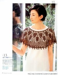 Mini-Poncho with chart Crochet Wool, Crochet Scarves, Crochet Shawl, Crochet Clothes, Crochet Capas, Japanese Crochet, Crochet Collar, Crochet Accessories, Shawls And Wraps