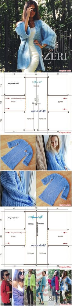 Fold and seam cardigan inspiration crochet knit