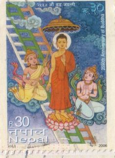 April On this day, Buddhists celebrate the commemoration of the birth of Gautama Buddha, the founder of thought to have lived in India from 563 B. to 483 B. Gautama Buddha, Buddha Quote, Postage Stamps, Buddhism, Nepal, Mustang, Birth, Spirituality, Painting
