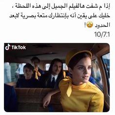 Netflix Movie List, Movie To Watch List, Film Watch, Good Movies To Watch, Closer Quotes Movie, Movie Quotes, Cinema Movies, Film Movie, Film Recommendations
