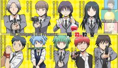 Assasination classroom (ansatsu kyoushitsu) live action, This feature is not…