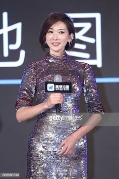 Model and actress Lin Chi-ling attends a commercial event of Amap on September 2016 in Beijing, China. Get premium, high resolution news photos at Getty Images Lin Chi Ling, Beijing, Bangs, Commercial, Actresses, Formal Dresses, Model, Image, Fashion