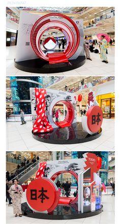 Pop Design, Stand Design, Display Design, Graphic Design, Exhibition Booth Design, Exhibition Display, Backdrop Design, Japan Design, Event Design
