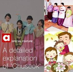 A detailed explanation of 'Chuseok'