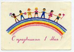"""sovietpostcards: """" May 1 postcard by V. Rusakov and V. Zarubin, 1964 """""""