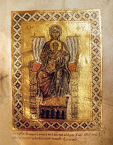 Psautier d'Egbert — Wikipédia, miniature de la mère de Dieu du psautier d'Egbert.