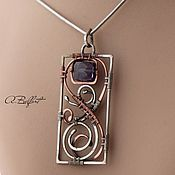 This pendant is beautiful!