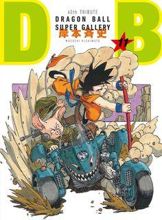 Akira, Comic News, Manga News, Latest Anime, Naruto Series, Son Goku, Dragon Ball Z, Boruto, Manhwa