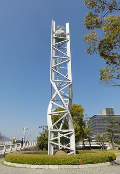 Peace Clock Tower in the Hiroshima Peace Memorial Park (Glockenspiel jeden Tag um 8.15 Uhr)