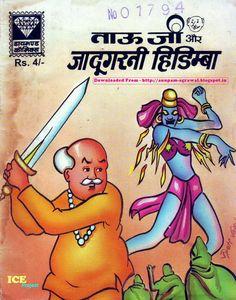 Tauji Indian Comics, Comic Books, Cover, Projects, Art, Log Projects, Art Background, Blue Prints, Kunst