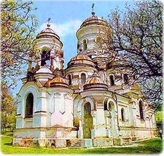 bender, moldova | The following list described the best places to travel in Moldova: