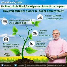 By opening the fertiliser units, accelerated economic development would be achieved for the farmers in the region. #TransformingIndia #harsimratkaurbadal #akalidal #Punjab