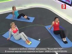 мастер класс 2 - YouTube Basketball Court, Videos, Breathe, Youtube, Sports, Homemade, Hs Sports, Home Made, Sport