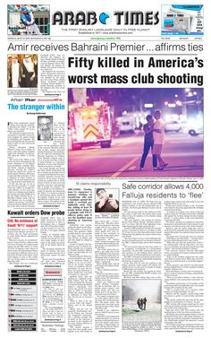 Arab Times | Today's Front Pages | Newseum