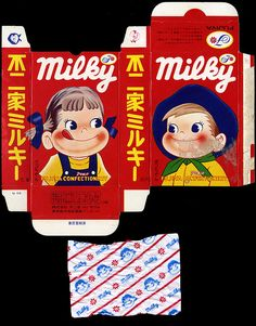 Fujiya Milky candy box and wrapper - 1970's