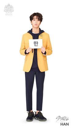 Sung Lee, Ji Sung, Lee Min Ho, Ivy Club, Baby Squirrel, Korean Boy, Lee Know, Pretty Baby, Kpop Boy