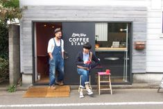 Little Nap Coffee Stand by Yoyogi Park in Tokyo.