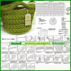 가방뜨기 좋은 무늬 : 네이버 블로그 Crochet Stitches Free, Crochet Chart, Free Crochet, Crochet Patterns, Crochet Clutch, Crochet Handbags, Handmade Kids Bags, Peacock Crochet, Lana